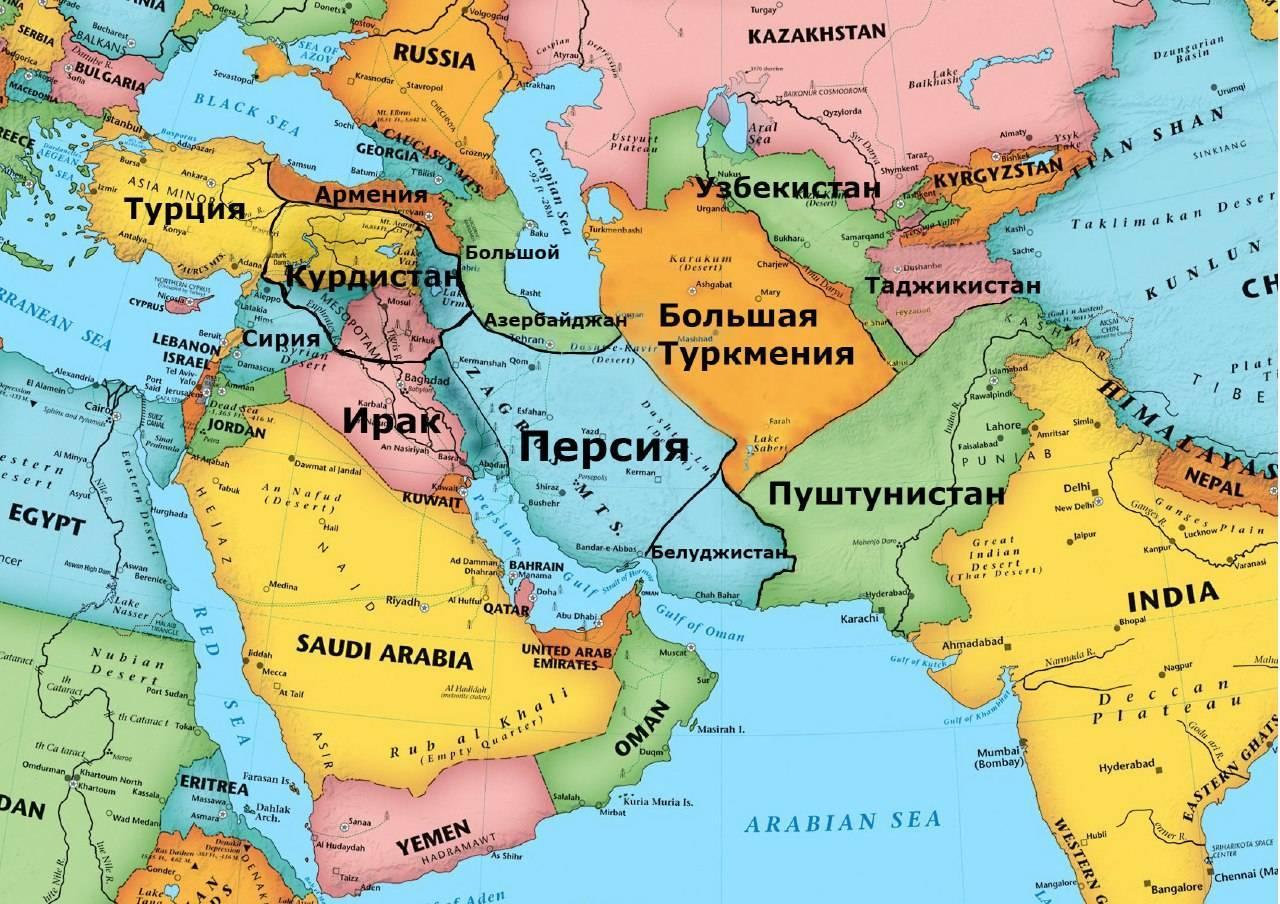 История и политическая география ближнего востока и северной африки – курсы – национальный исследовательский университет «высшая школа экономики»