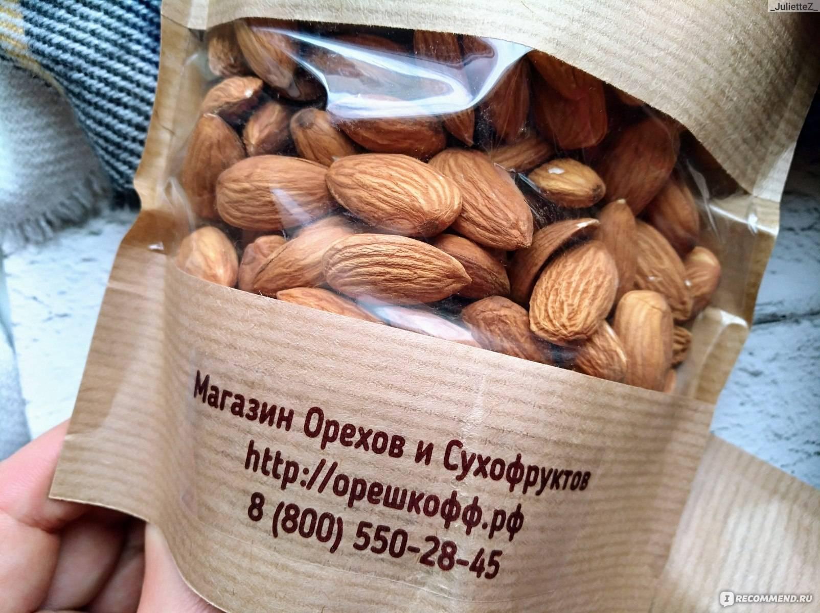 За что мы любим орехи?