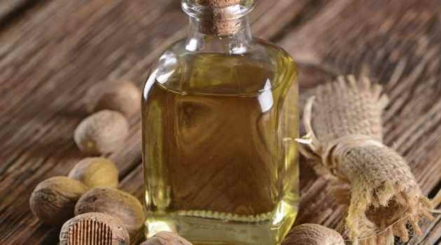 Масло мускатного ореха: история, ценные свойства, применение