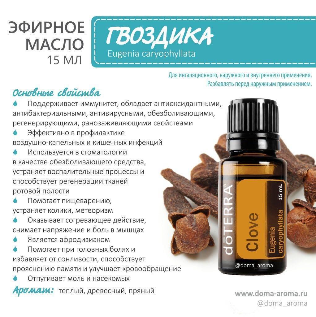 Миндальное масло для лица: польза, показания, как применять