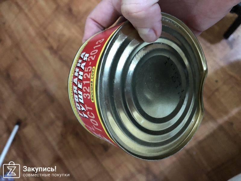 Нарушение технологических режимов производства консервов. дефекты консервов