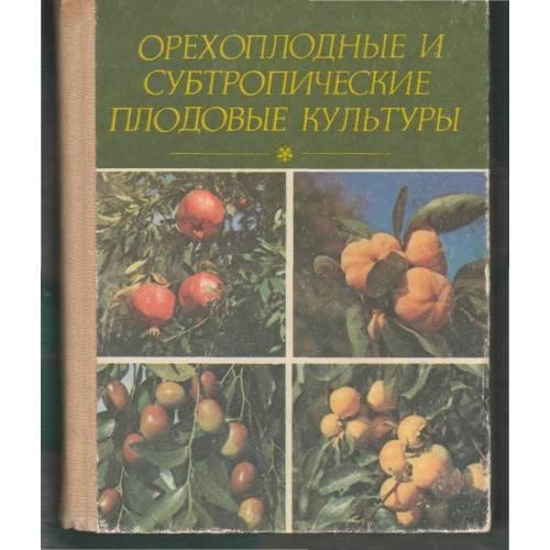 Микроклональное размножение плодовых и ягодных культур как основа ведения современного прибыльного садоводства | аппяпм