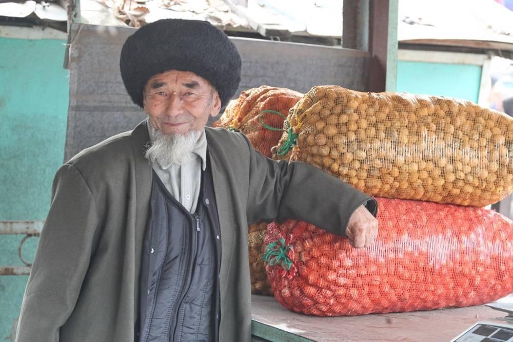 Kyrgyzstan review