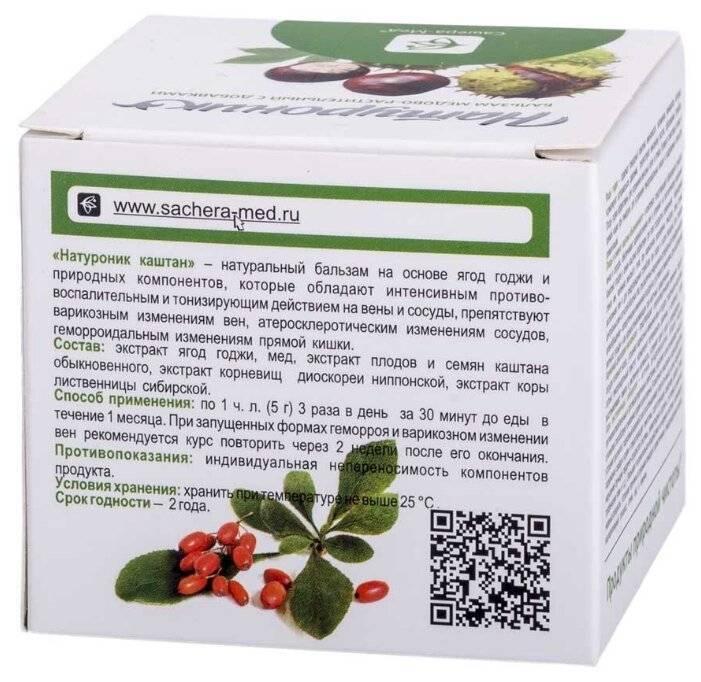 Конский каштан от варикоза: рецепт