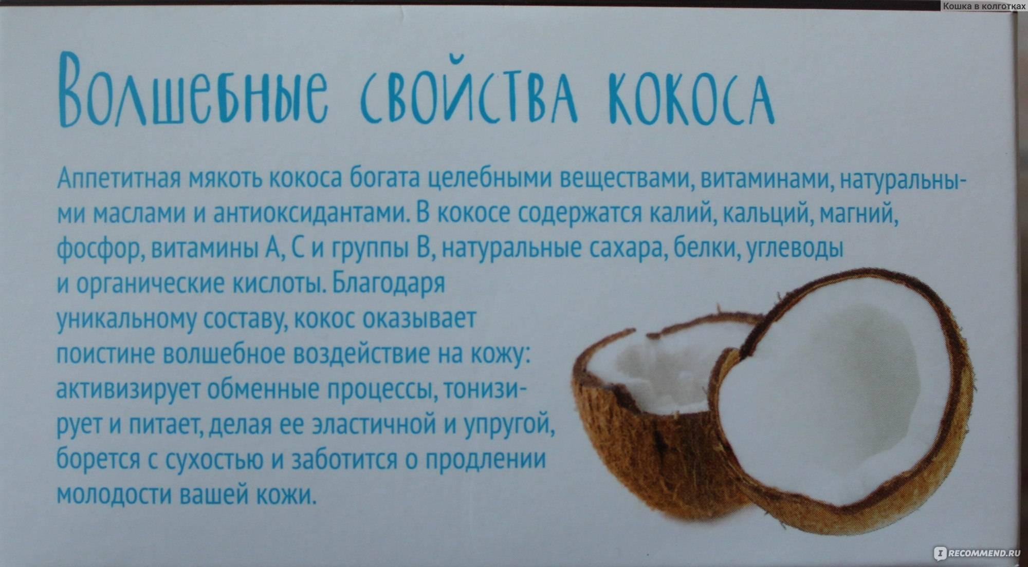 Кокосовая вода — польза и вред | польза и вред