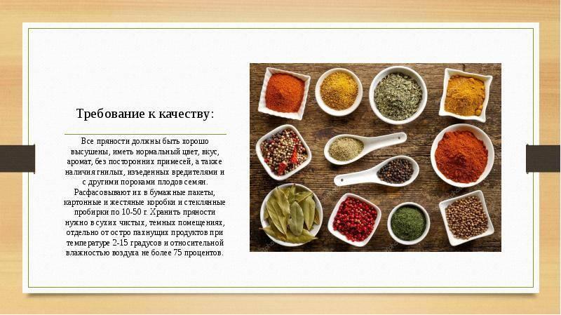Пищевая соль - состав и свойства. виды пищевой соли