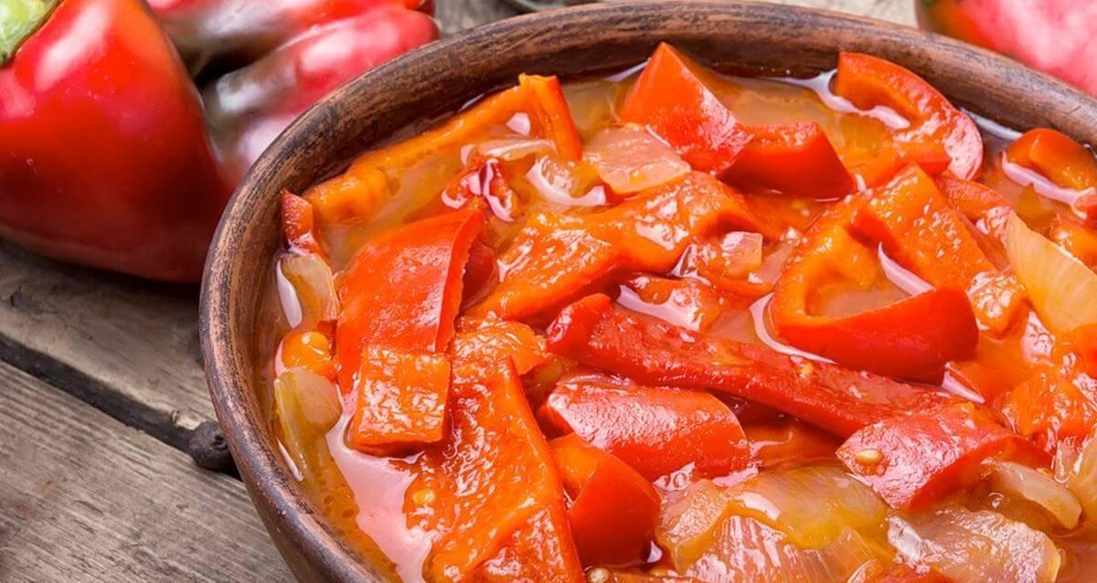 Лечо из болгарского перца на зиму: 12 самых простых и вкусные рецептов