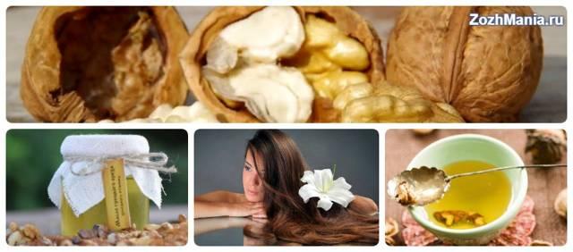 Как применяют масло грецкого ореха для волос, лица и тела, польза и вред