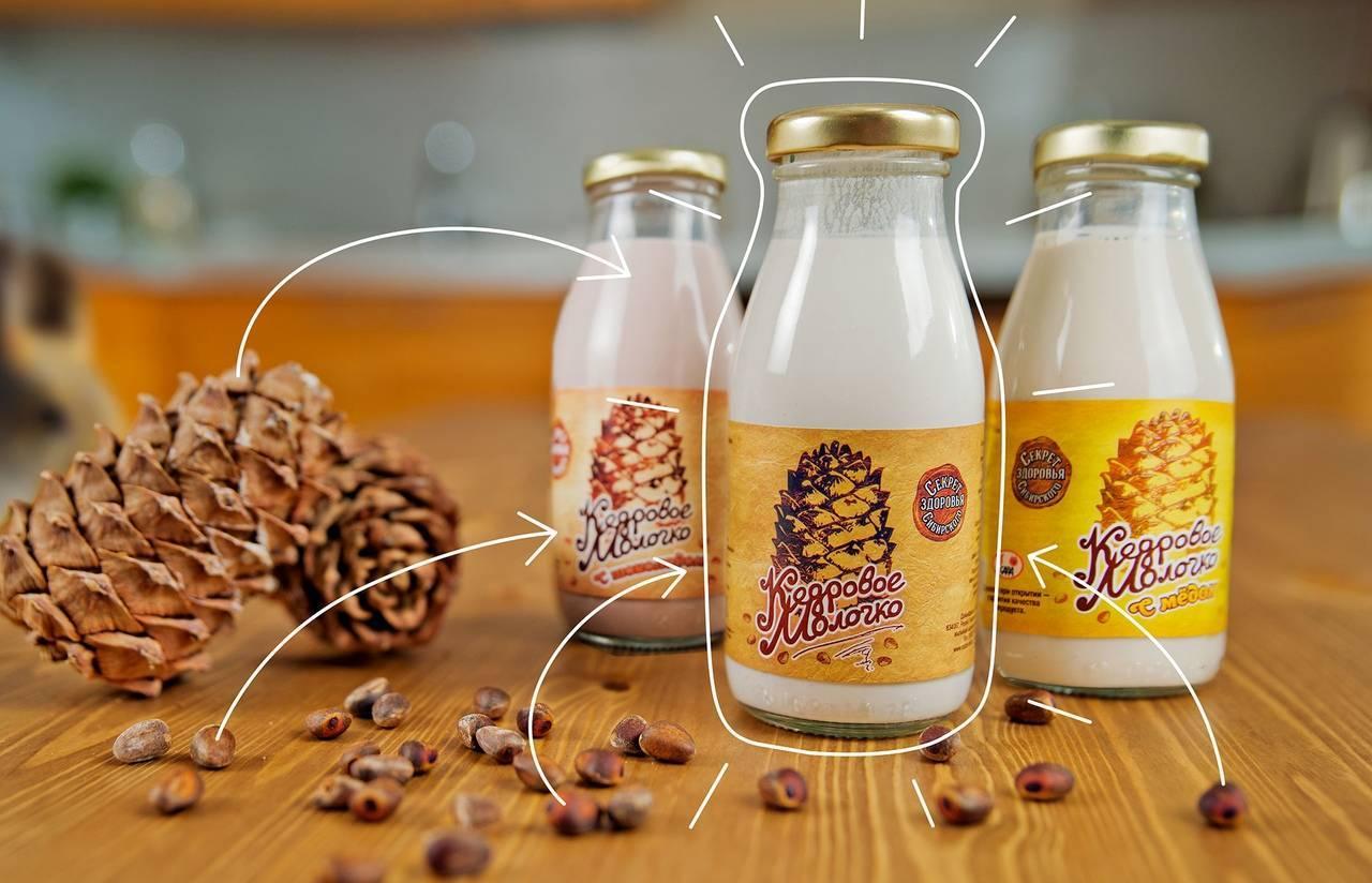 Кедровое молоко: рецепт. как сделать кедровое молоко