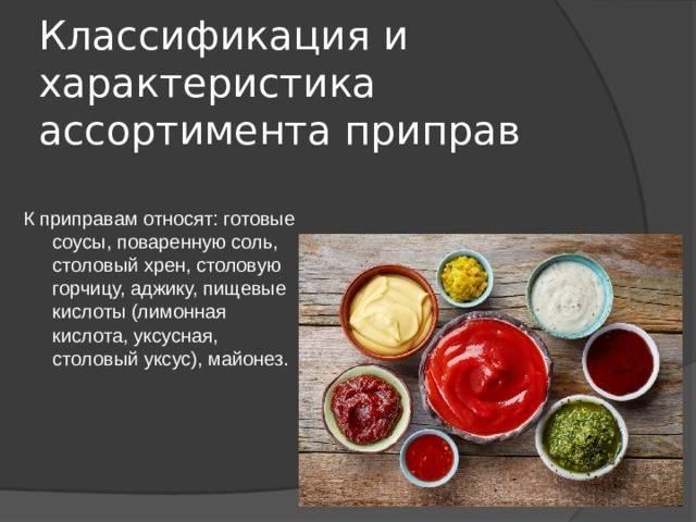 Применение пищевой соли, понятие, формула и состав