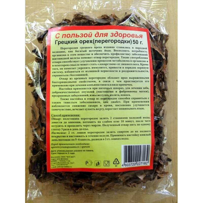Польза перегородок грецкого ореха для организма человека