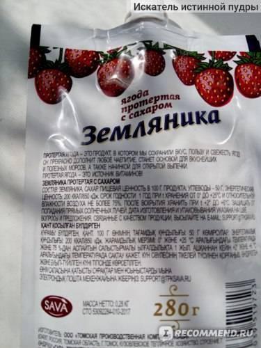 Что такое пектин и чем он полезен для организма? пектин для варенья как использовать, сколько добавлять: рецепты варенья из вишен, смородины, крыжовника