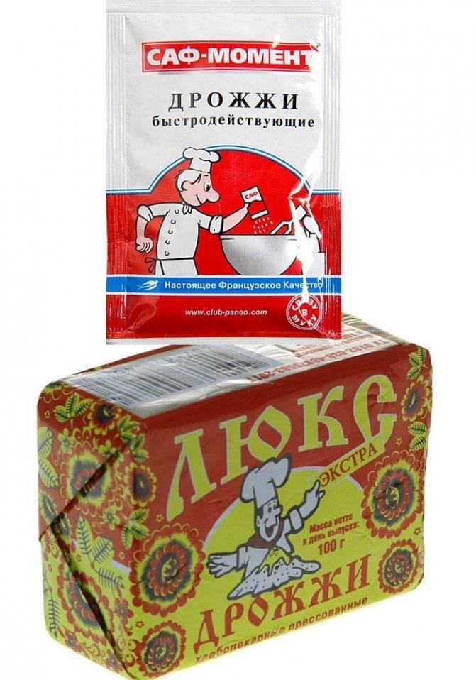 Ликбез по дрожжам для алкоголя: объясняю по-простому чем отличаются дрожжи за 25 рублей от тех, что за 500