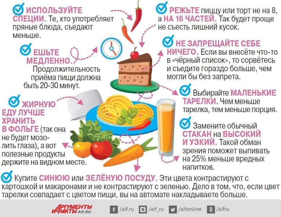 Почему нельзя кушать вечером каши, фрукты, яйца, творог и другие продукты: чем перекусить перед сном - red fox day