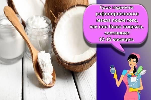 Как и где правильно хранить кокосовое масло в домашних условиях