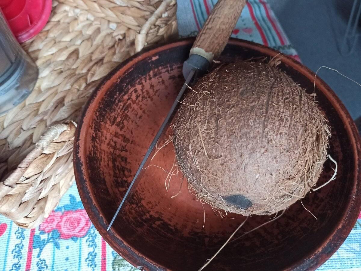 Как почистить кокос в домашних условиях фото