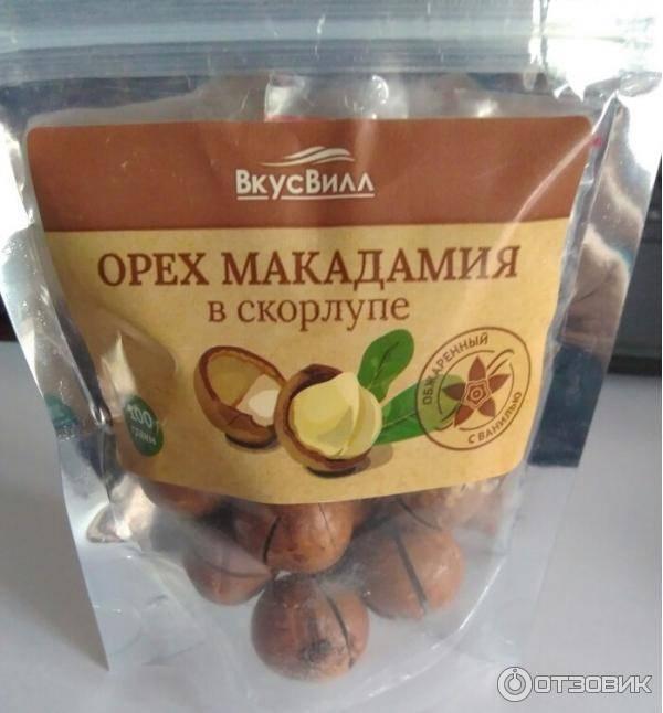 Макадамия орех: полезные свойства для мужчин, в чем заключается польза и вред макаданского ореха, противопоказания и отзывы о нем