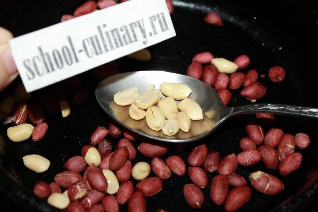 Как правильно жарить арахис на сковороде: с солью, в сахаре как правильно жарить арахис на сковороде: с солью, в сахаре