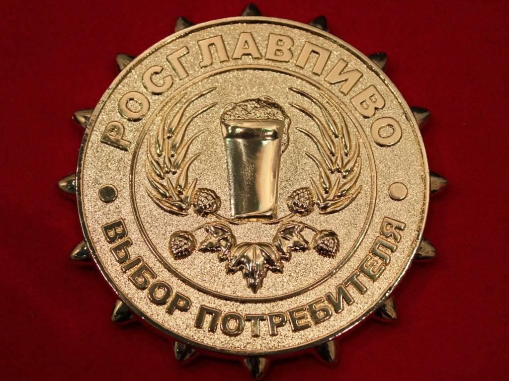 """Номинанты премии """"золотой ледоруб 2020"""" — risk.ru"""