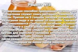Витаминная смесь для укрепления иммунитета: общеукрепляющая смесь, лечебные свойства смеси, рецепт