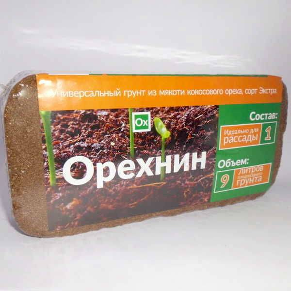 Кокосовый брикет для рассады: отзывы