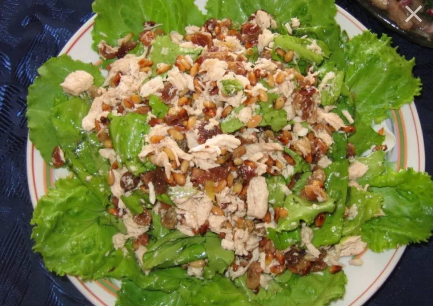 Салат с кедровым орехом - 859 рецептов: салаты | foodini