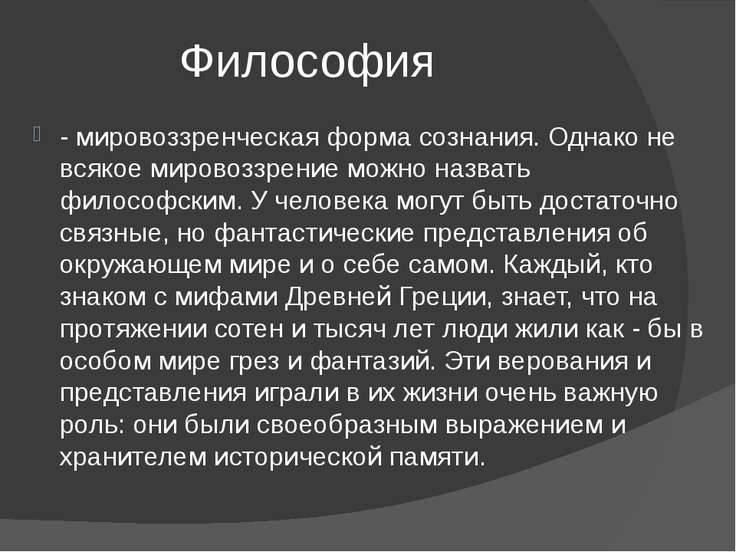 Цинизм (философия) - cynicism (philosophy) - qaz.wiki