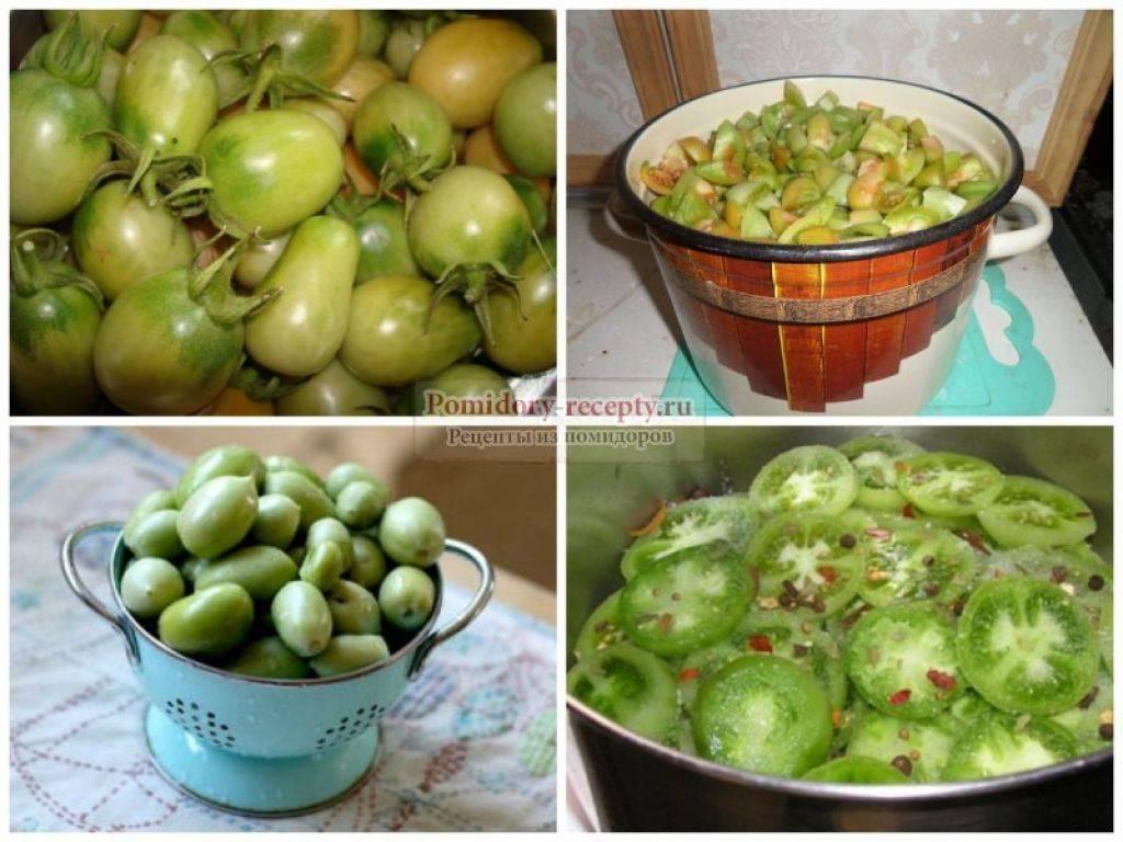 Соленые зеленые помидоры — 8 лучших рецептов | народные знания от кравченко анатолия