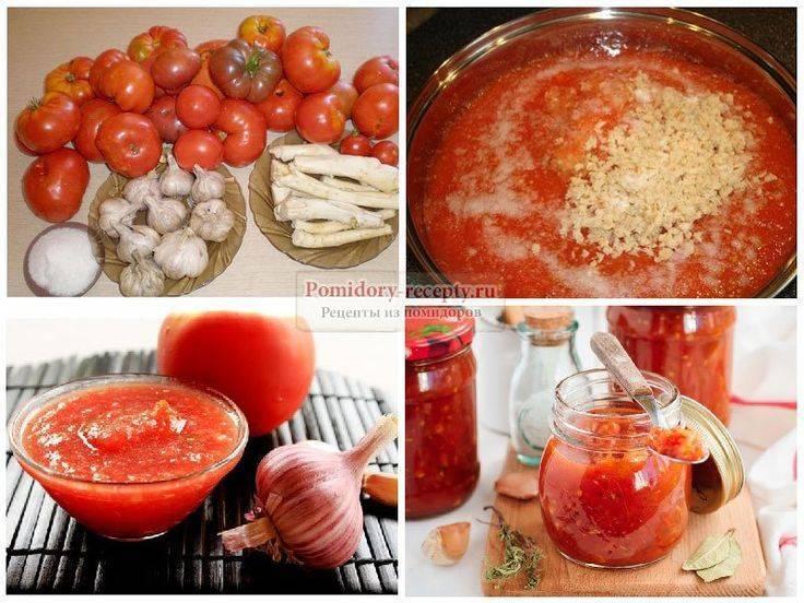 Хреновина – классический рецепт приготовления из помидор и хрена с чесноком
