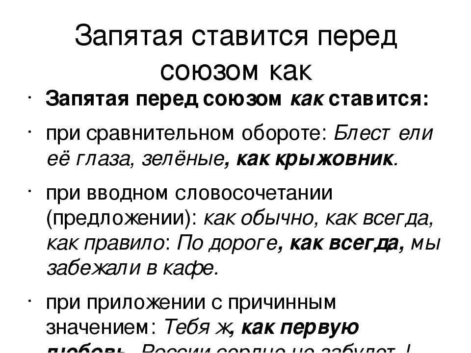 Сколько жители мелитополя будут платить за газ в декабре: где поставщик установил самую высокую цену в украине