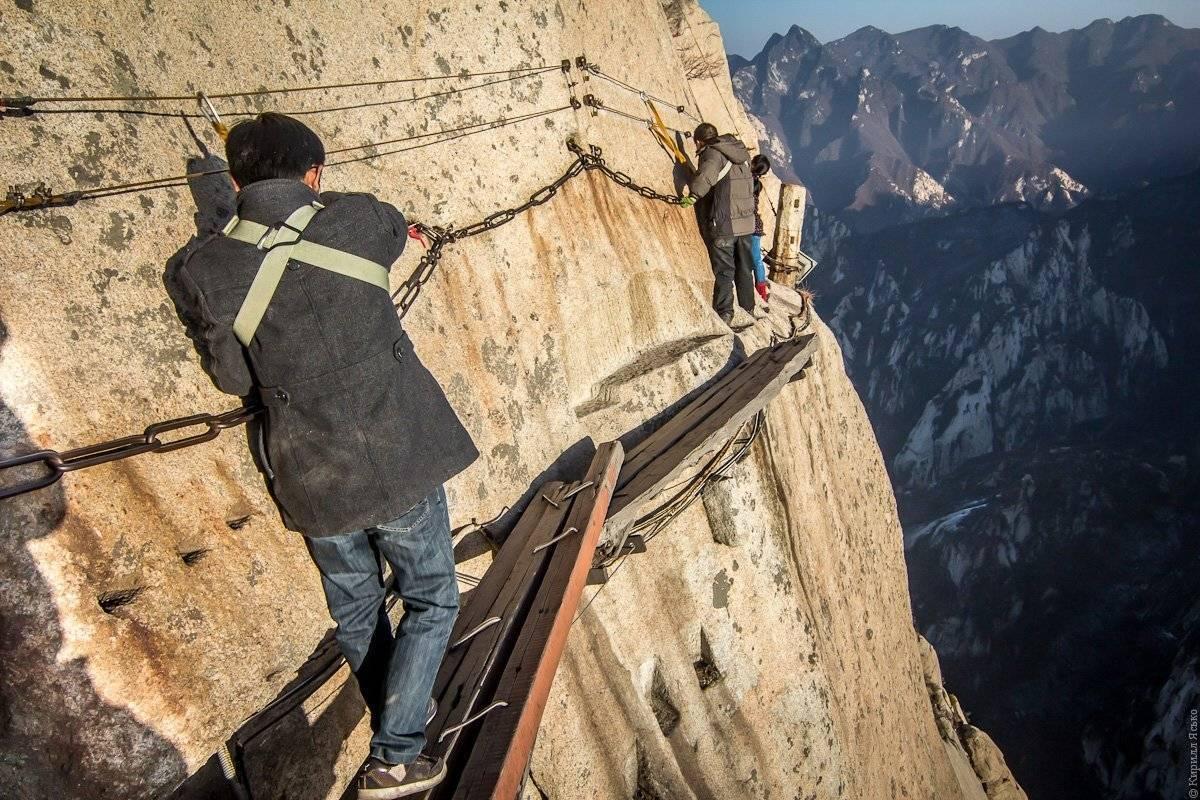 Если ты можешь взобраться на гору, не оставайся в долине поговорка пословица фраза