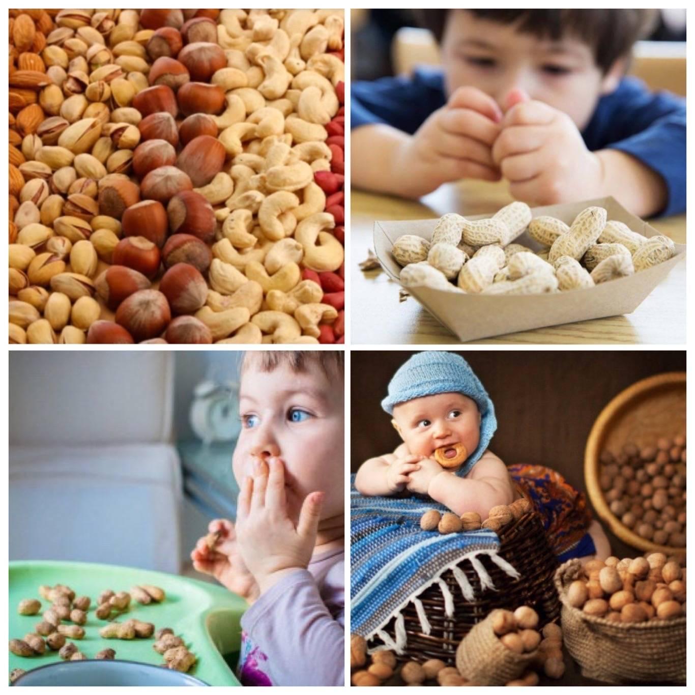 Кешью в питании детей младшего возраста