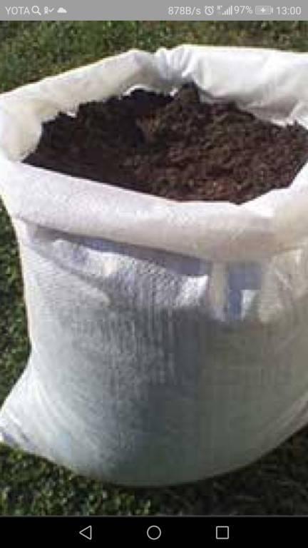 Как использовать шелуху от семечек на огороде