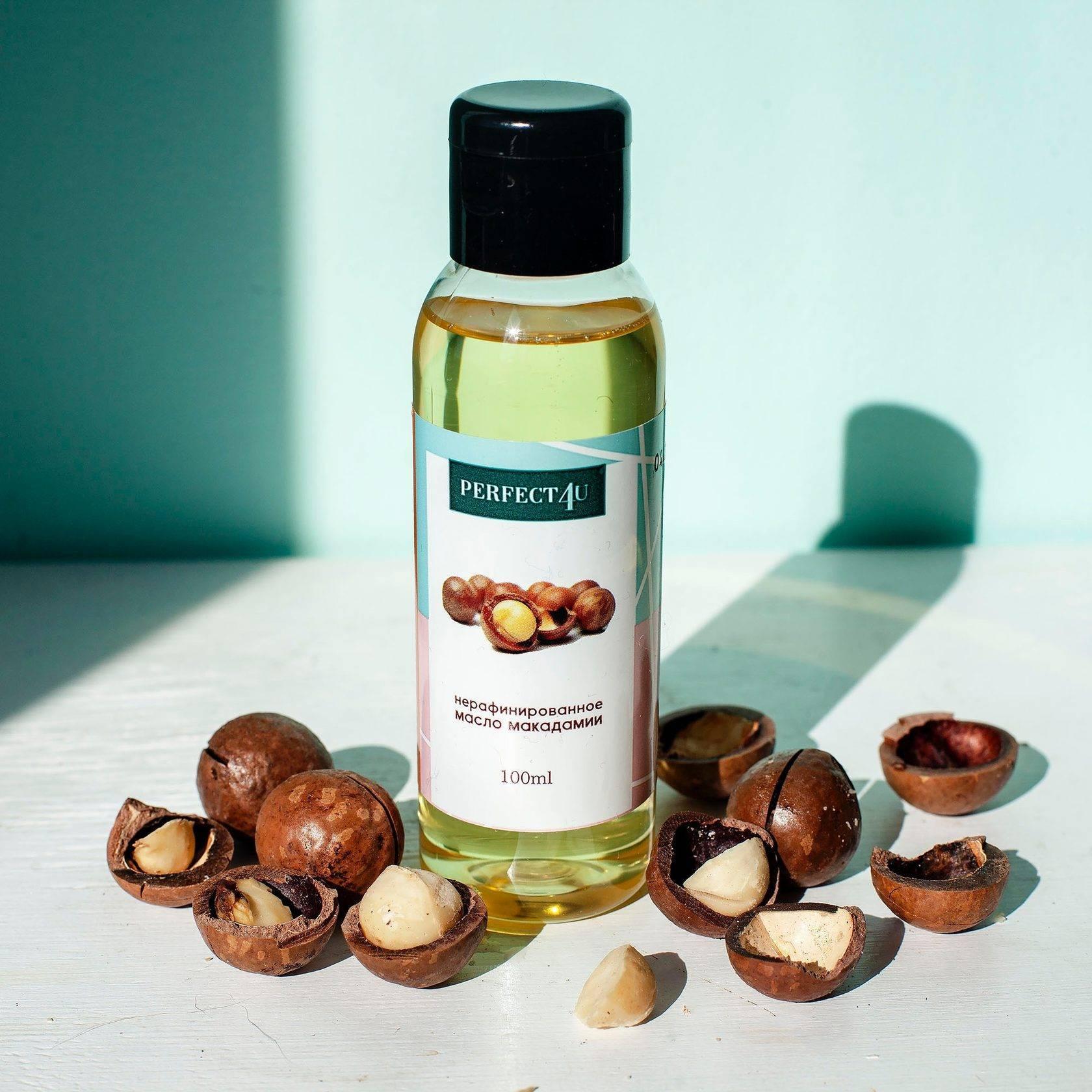 Масло ореха макадамия: полезные свойства, применение в косметологии, использование в пищевых целях