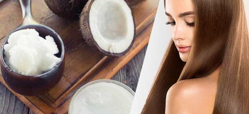 Кокосовое масло от растяжек при беременности: отзывы, помогает ли для тела