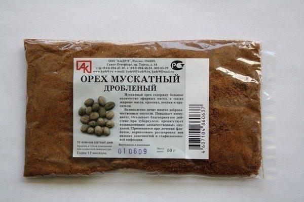 Полезные свойства и применение мускатного ореха