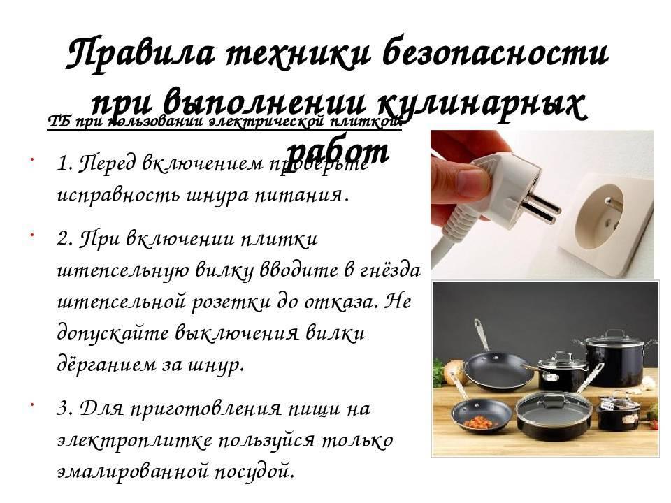 Рецепты для автоклава: технологическая инструкция производства консервов