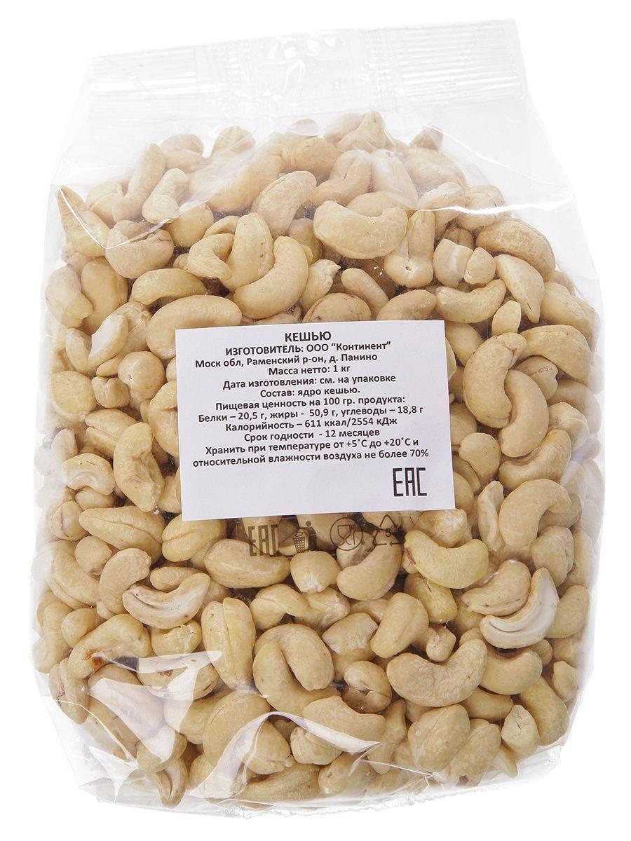 Как хранить орехи в домашних условиях - грецкие, фисташки, кедровые, миндаль, кешью