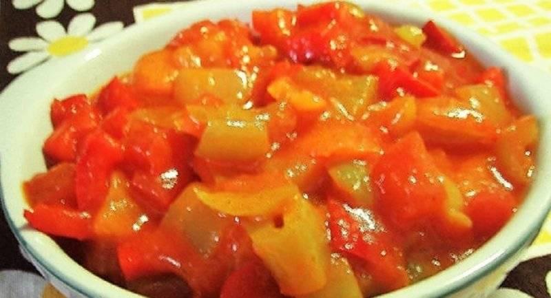 Обалденное лечо с перцем на зиму: 9 очень вкусных рецептов