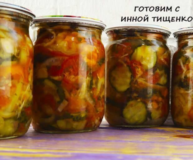 Рецепт помидор по кубански