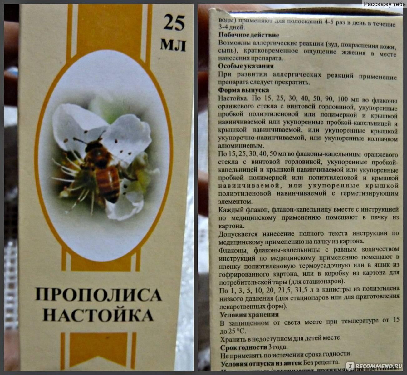 Обзор капель в нос при гайморите: правильные рецепты - семейная клиника опора г. екатеринбург