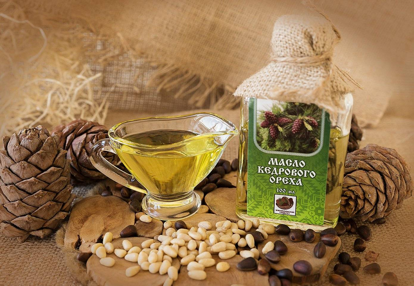 Кедровое масло: лечебные свойства и противопоказания