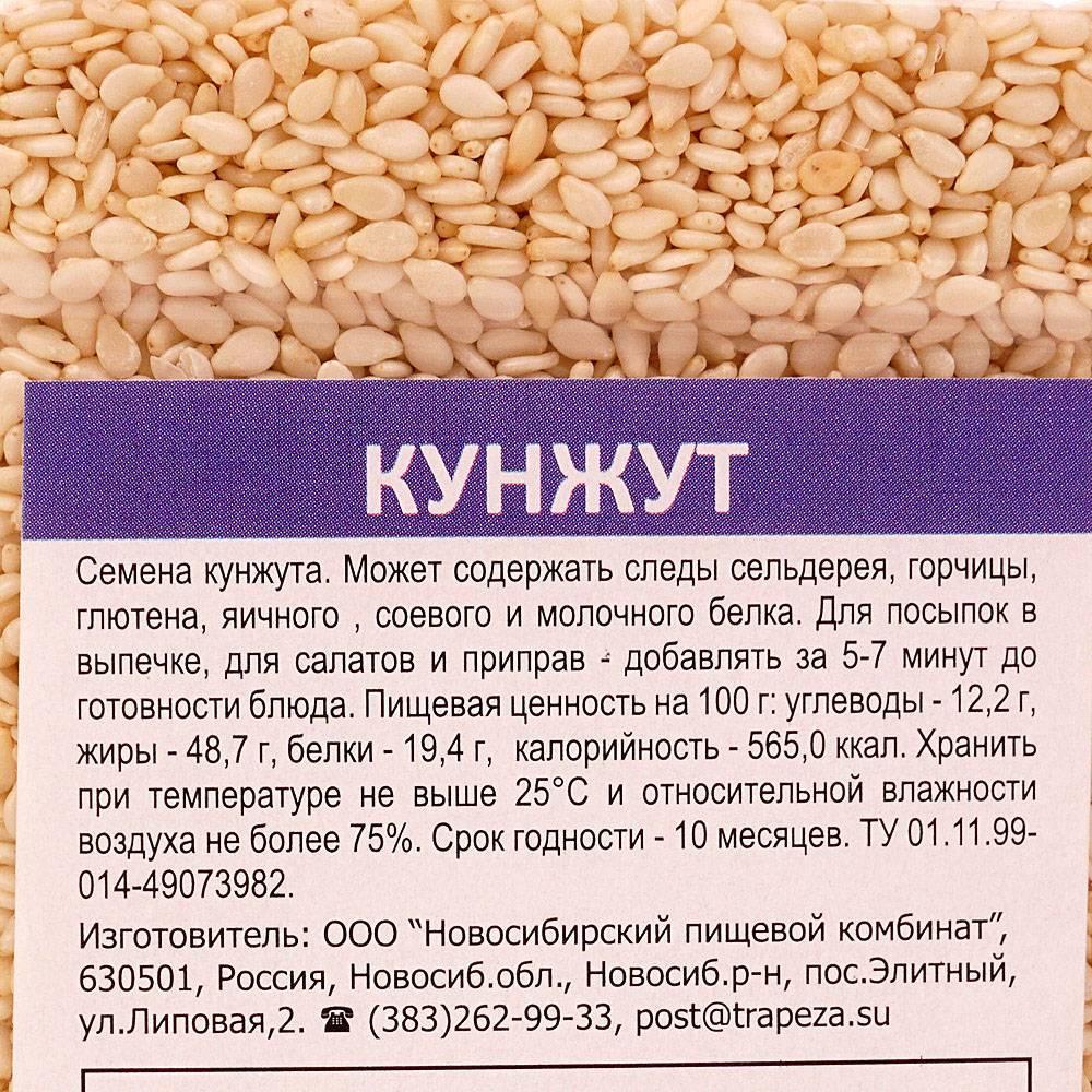 Выращивание кунжута (сезама). благоприятные условия. выбор и подготовка почвы. высадка (посев) семян. сбор урожая