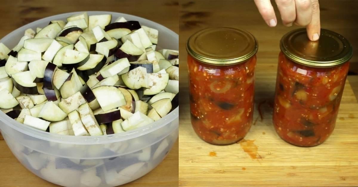 Салат с баклажанами и фасолью - 20 рецептов: салаты | foodini