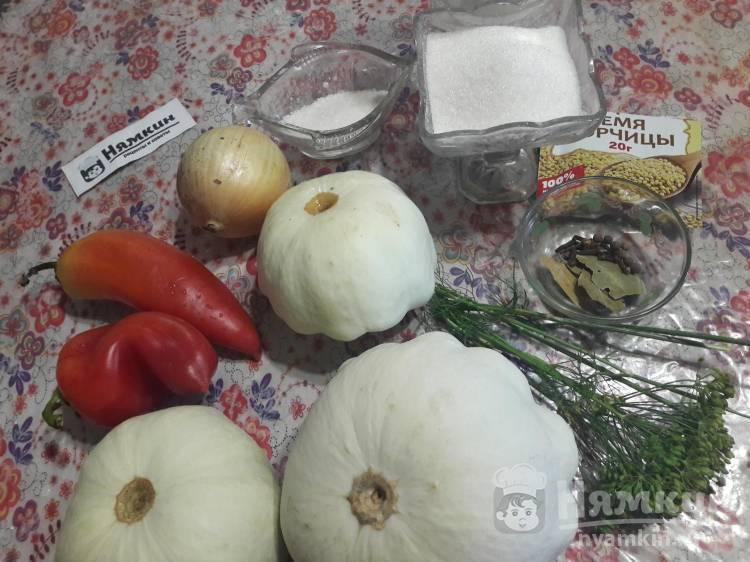 Патиссоны на зиму, вкусные рецепты заготовок «пальчики оближешь» в банках — маринованные, соленые, без стерилизации