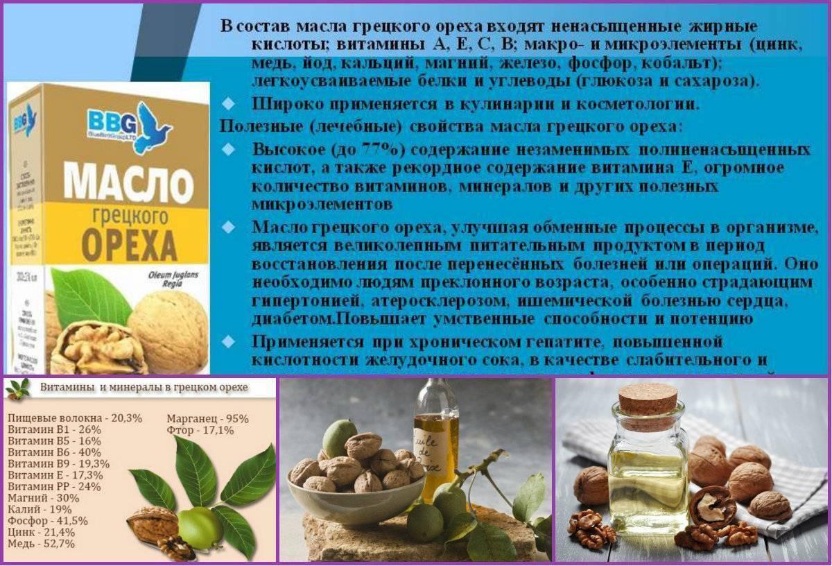 Орех макадамия: польза и вред | образ жизни для хорошего здоровья