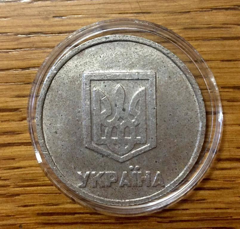 Запятая ценой в 56 млн гривен!!!