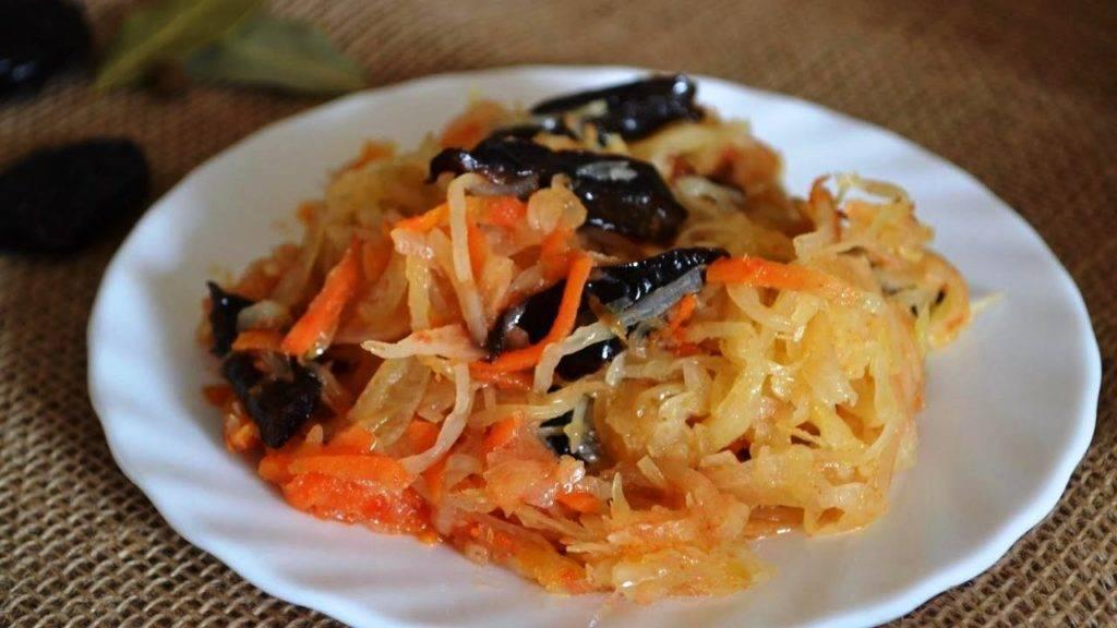 Капуста тушеная с черносливом: пошаговый рецепт приготовления с фото . милая я