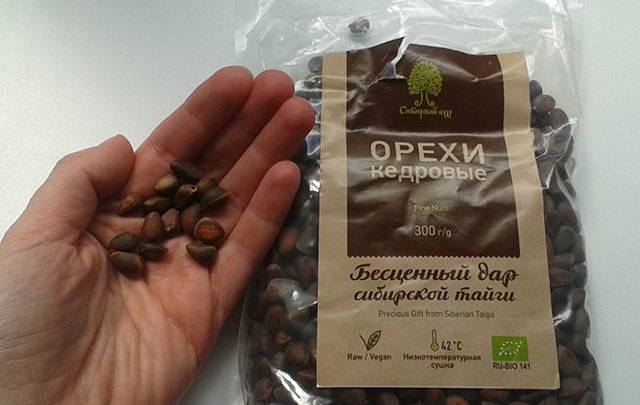 Можно ли орехи при грудном вскармливании: грецкие, кешью, кедровые, лесные. польза или вред орехов при кормлении ребенка