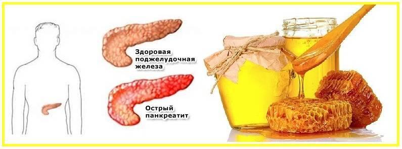 Полезны ли орехи при панкреатите?